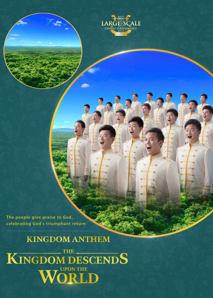 The prayers of millennia have come true and God's kingdom has descended upon the world. Join them to welcome the appearance of #God. #Gospel   #Choir   #AlmightyGod  #NewWork <br>http://pic.twitter.com/FeshwhGB2P
