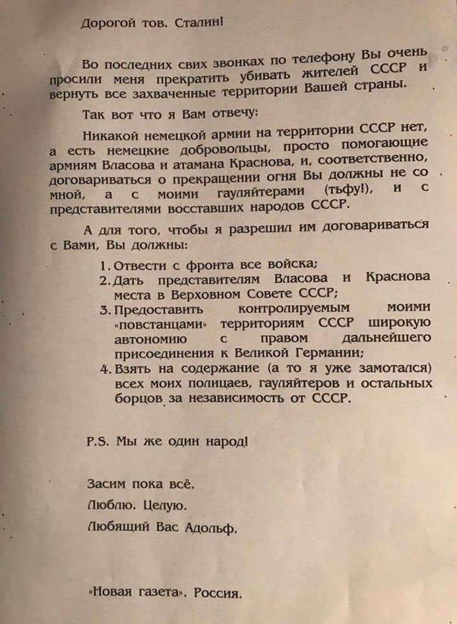 """Безпосереднього взаємозв'язку між зустріччю """"нормандської четвірки"""" й ухваленням закону """"Про особливий статус Донбасу"""" немає, - Пєсков - Цензор.НЕТ 5219"""