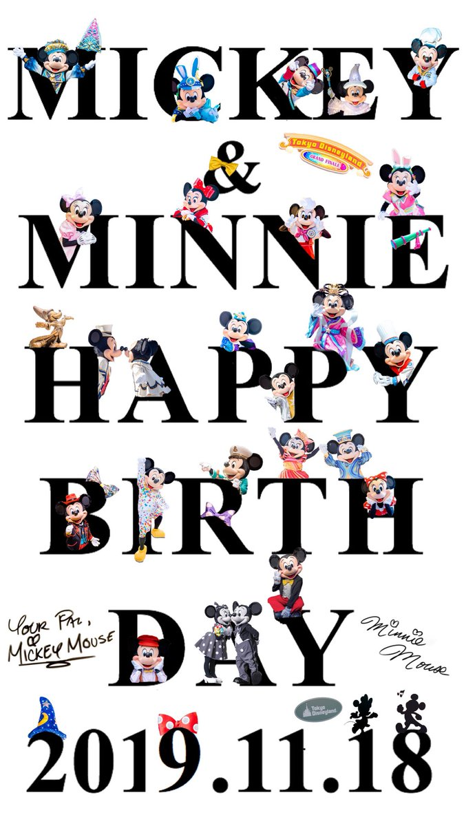 1928年の11月18日。ウォルトがミッキーとミニーに命を吹き込んでなかったらわたしはこんなにも素敵な、幸せと感動が溢れる世界に出会うことはなかった。ミッキー、ミニーお誕生日おめでとう!#HappyBirthdayMickey #ハッピーバースデーミッキー #ハッピーバースデーミニー