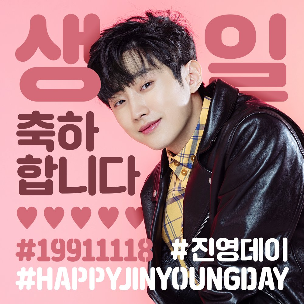 20191118 HAPPY JINYOUNG DAY  #jinyoung #진영 #link8 #링크에잇 #진영데이 #HAPPYJINYOUNGDAY #WeWontStaySilent https://t.co/DtJ4G3e9cW