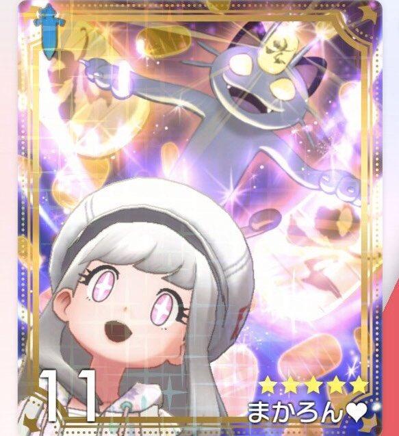 背景 カード ポケモン リーグ
