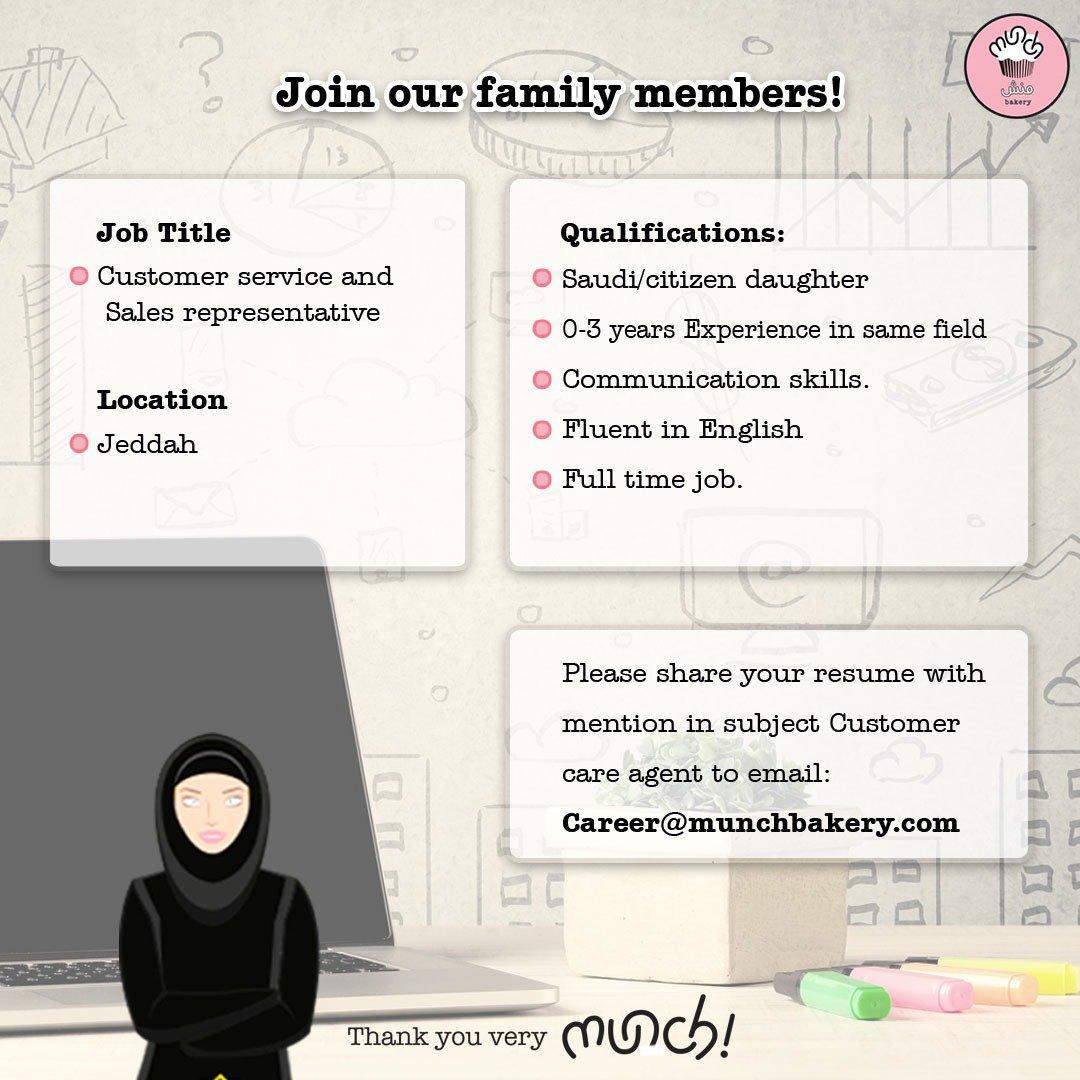 وظائف( خدمة عملاء و ممثل مبيعات ) للسعوديات أو ابنة مواطنة في #جدة   ترسل  السيرة الذاتية على البريد الإلكتروني مع ذكر المسمى الوظيفي career@munchbakery.com  #وظائف #منش_بيكري #جدة @munchbakery