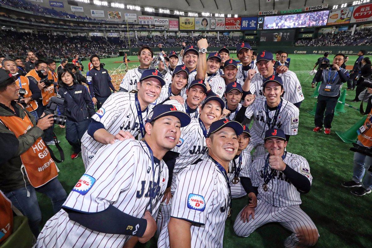 【プレミア12決勝 日本・韓国】侍ジャパン、世界一!#野球#baseball