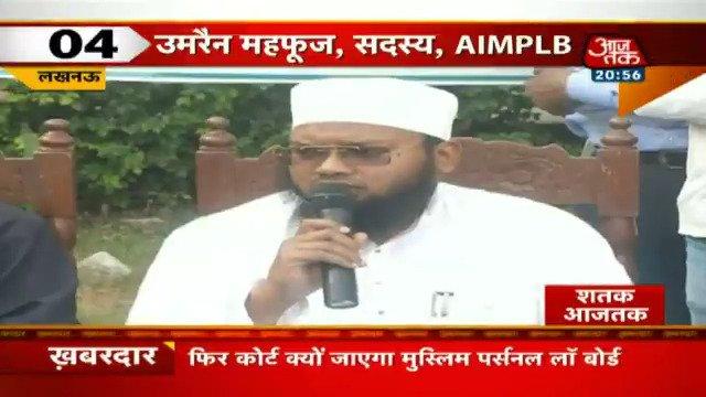 देखिए दिन की बड़ी ख़बरें चित्रा त्रिपाठी के साथ।#Khabardar @chitraaumलाइव http://bit.ly/at_liveTV
