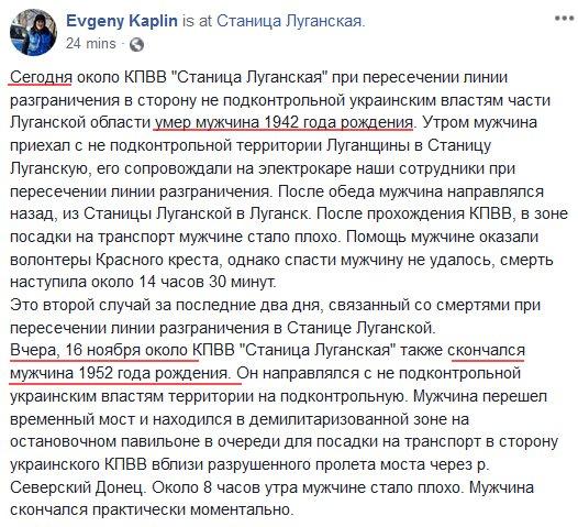 Від початку доби ворог шість разів обстріляв позиції ОС на Донбасі, втрат немає, - пресцентр - Цензор.НЕТ 5822