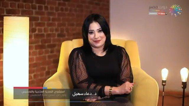 الحل الأمثل لمشكلة الحرق الضعيف ونظام غذائي متوازن.. من #الدكتورة_دعاء_سهيلhttp://www.youm7.com/4506737