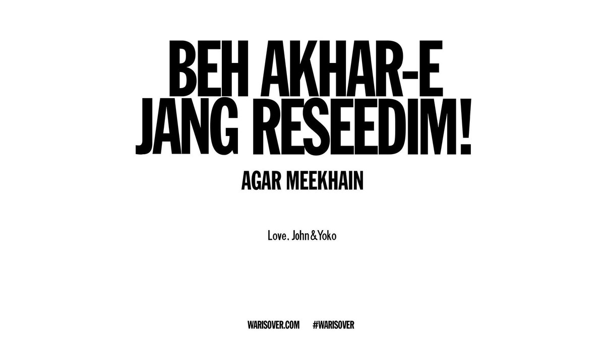 WAR IS OVER! (If You Want It) love, John & Yoko Posters, T-Shirts and more in Farsi and over 100 languages at WARISOVER.com #WARISOVER