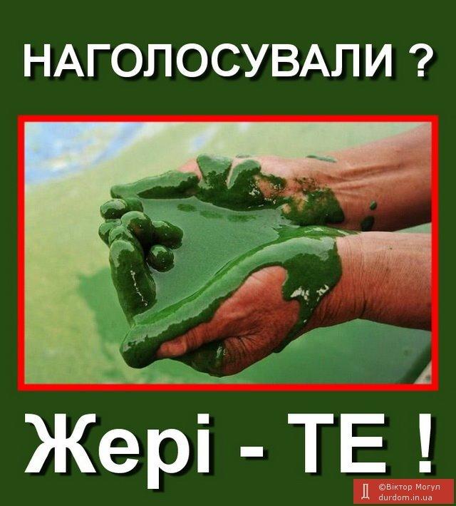 Ми маємо готуватися до можливої економічної кризи в Україні, - Шмигаль - Цензор.НЕТ 6327