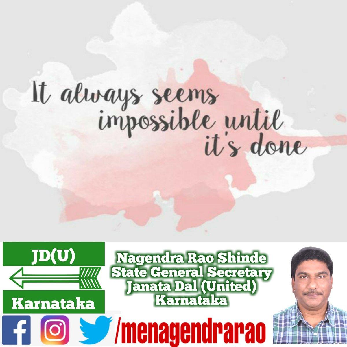 #MondayMotivation #JDU #Karnataka @gsecretaryjdu @NitishKumar @PrashantKishor @afaquejdu @RCP_Singh @SanjayJhaBihar @JDU_India @Jduonline @KCTyagiJDU @sanjaykumarjdu https://t.co/3ksNdrGXm2