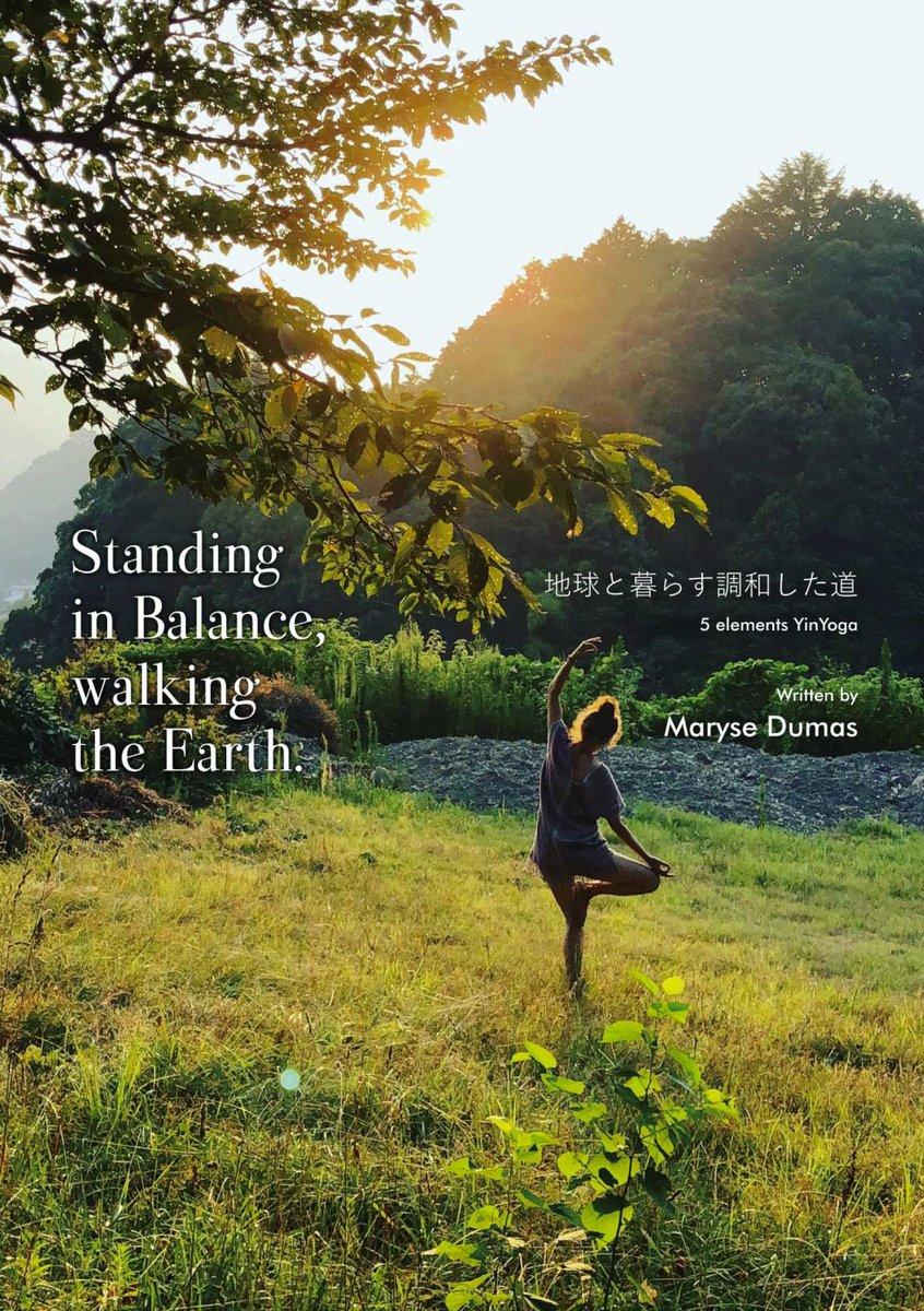 test ツイッターメディア - 陰ヨガは、止まるヨガ。一つのポーズの中に3分以上とどまることで氣が静まり、エネルギーが調整されます。冬は腎臓、膀胱の経絡を整える好機。読むだけでも栄養になる本です。 『Standing in balance,walking the Earth. 地球と暮らす調和した道』 https://t.co/wg6OD0Uvy1 https://t.co/JFYxTNMAiJ