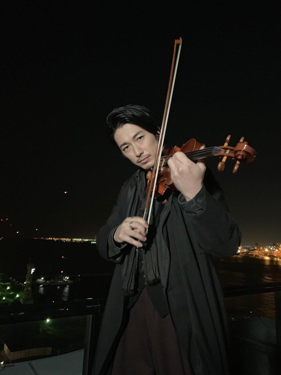 ディーン フジオカ バイオリン