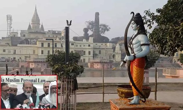 Muslim Law Board To Challenge #Ayodhya Verdicthttps://bit.ly/33Uosc0 #AyodhyaJudgment