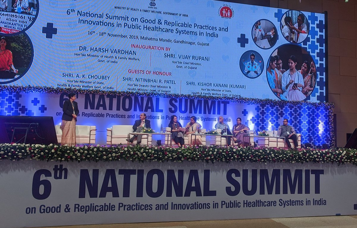 Dr. @JayantiRavi, @PS_HFWD_GUJ, chairs the second morning session along with other dignitaries at the 6th National Summit on Good and Replicable Practices and Innovations in Public #Healthcare Systems. #SwasthaBharat #bestpractices – at Mahatma Mandir