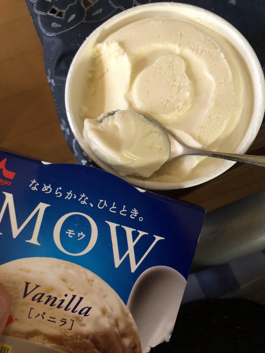 クリーム 風邪 アイス