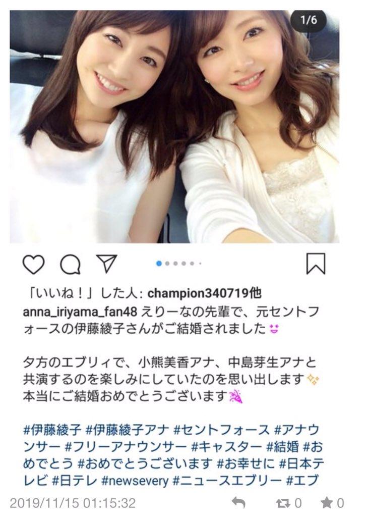 伊藤綾子アナ hashtag on Twitter