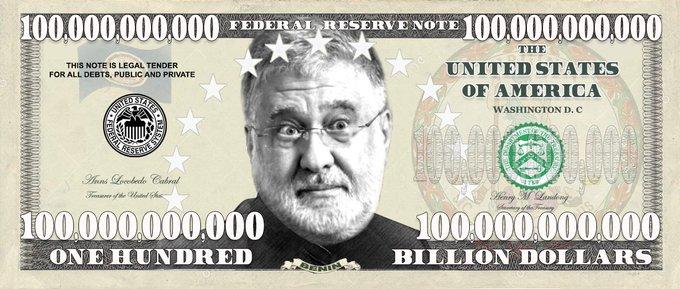 """Мы хотим, чтобы эти деньги контролировались вами: Опубликована аудиозапись, на которой якобы Гончарук убеждает """"Слуг народа"""" не забирать из бюджета 7,7 млрд гривен - Цензор.НЕТ 4837"""