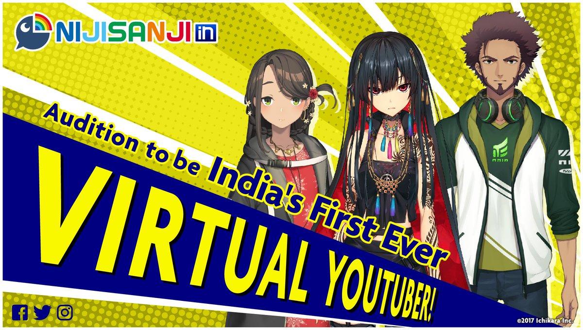 【インド進出!VTuberグループ「NIJISANJI in」始動!】いちから、海外3ヶ国目のインドへ本格進出!インドVTuberグループ「NIJISANJI in」始動!VTuber文化を0から生み出す新たな挑戦へ。詳細はこちら!▽
