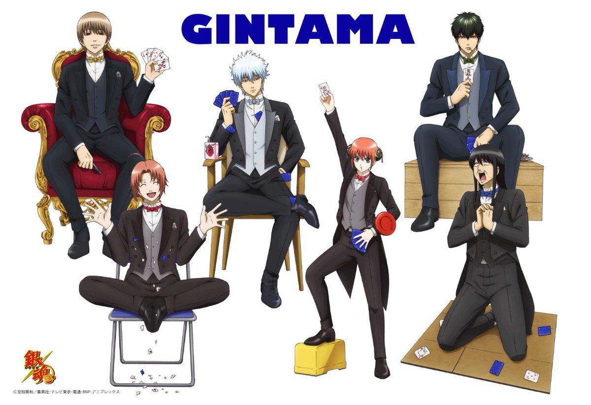 【商品】 ジャンプフェスタ2020アニメイトブースに今年も銀魂商品が登場!新規描き下ろしのテーマはポーカー!それぞれが座っている(?)モノを見比べると…。勝利の栄光を掴むのは果たして誰なのか…!?ぜひ会場でお待ちしております☆(ムービック/K藤)#gt_pr #gintama