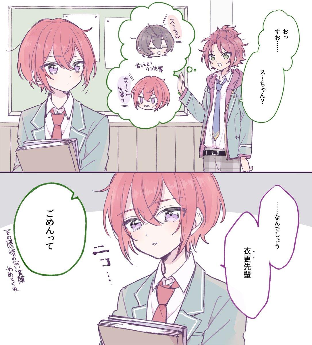 懐かない(ま~くんとス~ちゃん)