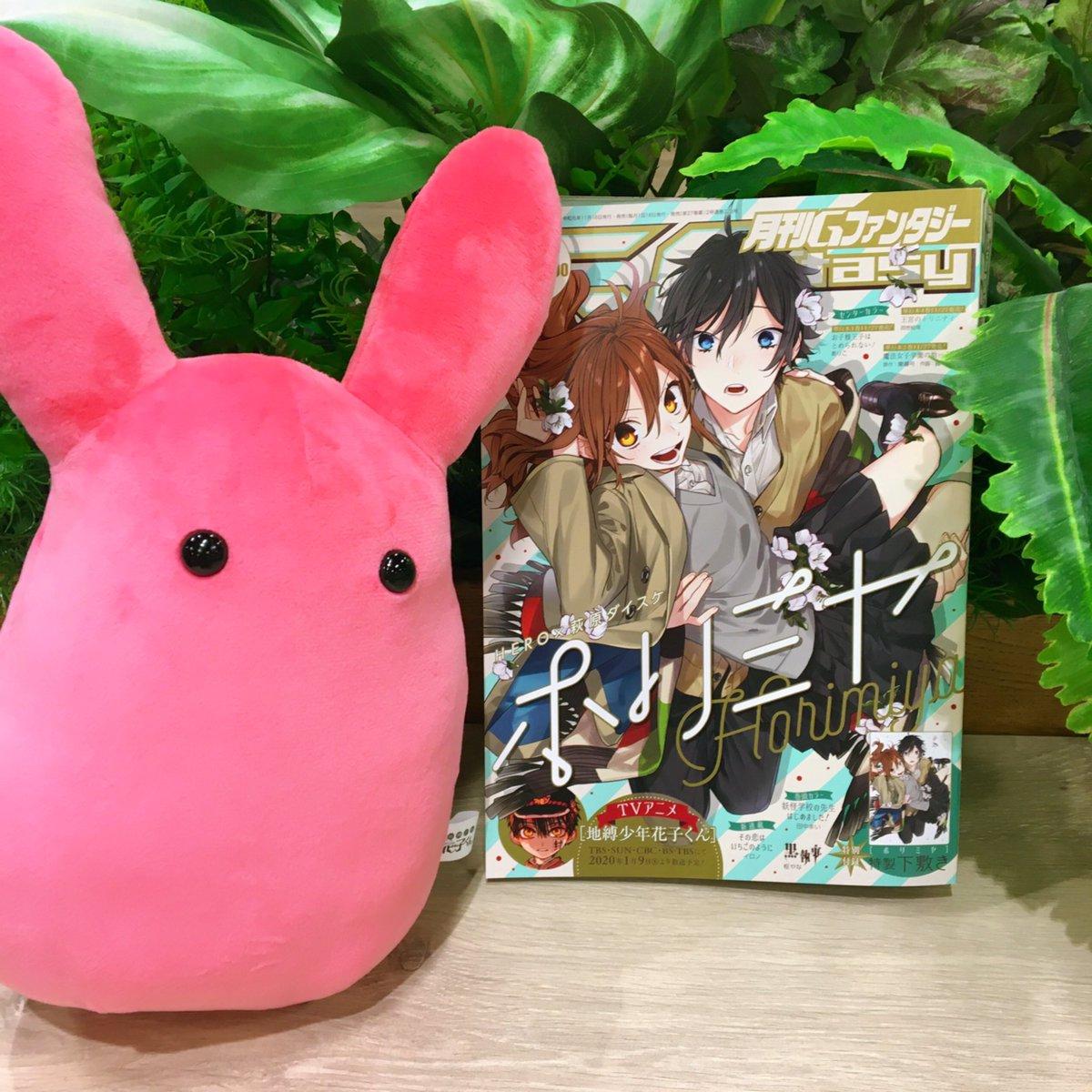 【原作情報】本日はGファンタジー12月号の発売日!✨アニメ情報や12/27に発売されるコミックス12巻情報、画集や0巻のニュースなど、情報盛りだくさんでお届けします⭐️ぜひご覧ください😊#花子くん #花子くんアニメ