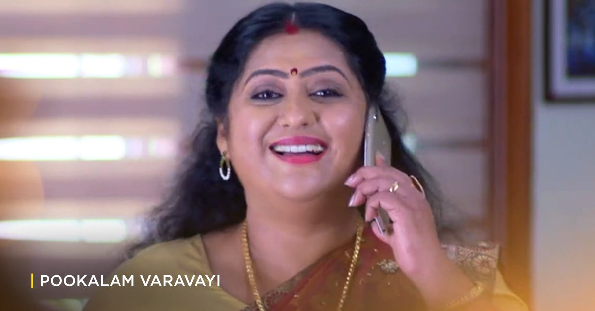 #SpoilerAlert #PookkaalamVaravaayi: Parvathy is not in a good state of mind. Can she handle what Sharmila is about to tell her?  #ZeeKeralam | #MalayalamShow | @ZeeKeralam | #DailySoappic.twitter.com/oq68ZBmspU