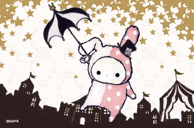 雨模様の 心に 傘をおやすみなさい今夜も どうぞ 良い 夢を