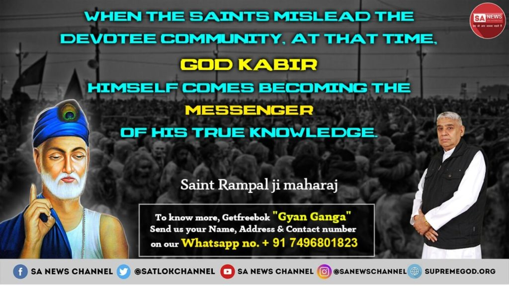 #TuesdayMorning #God_Is_One  When the society is confused by fake gurus, then Kabir Parmeshwar incarnates on the earth and destroys ignorance through genuine spiritual knowledge. Watch evidence on Sadhana Channel daily from 7:30 pm.<br>http://pic.twitter.com/ZCJ9QzX2EY