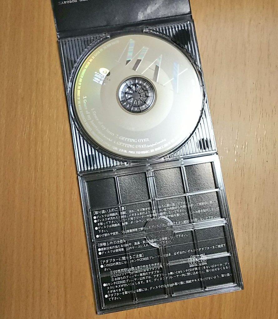 古の時代のCDが発掘されました直径約8cmです