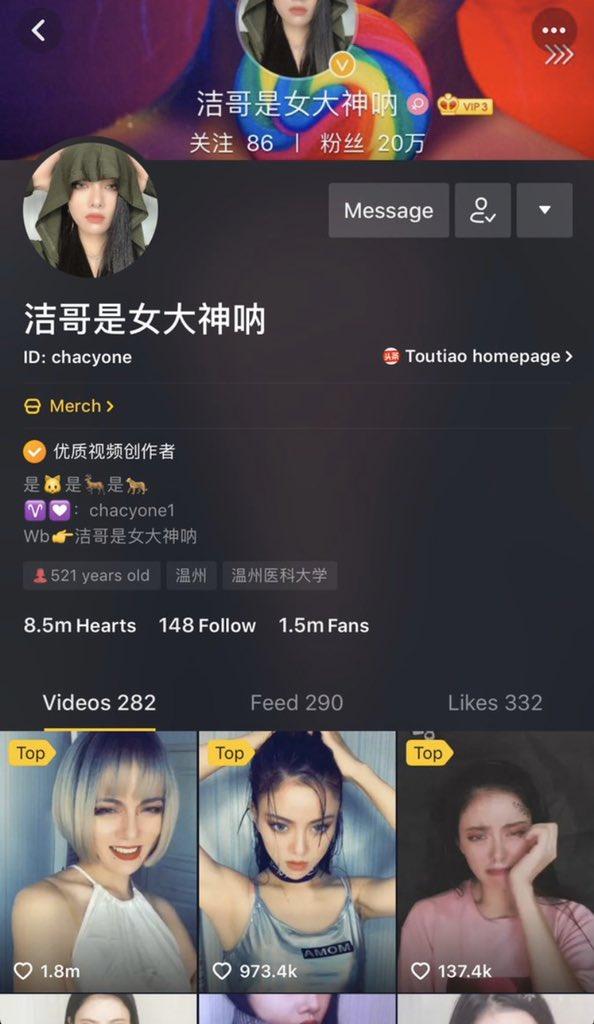 D2Cやってる方はtiktok始めておくと良いかも。Tiklokがプロフィールと動画にeコマースリンクを挿入できる機能をテスト中。ちなみに、中国版のTikTokでは前から実装されており、Alibabaと提携しています。去年の独身の日には10万点、 300億円以上を売り上げました。