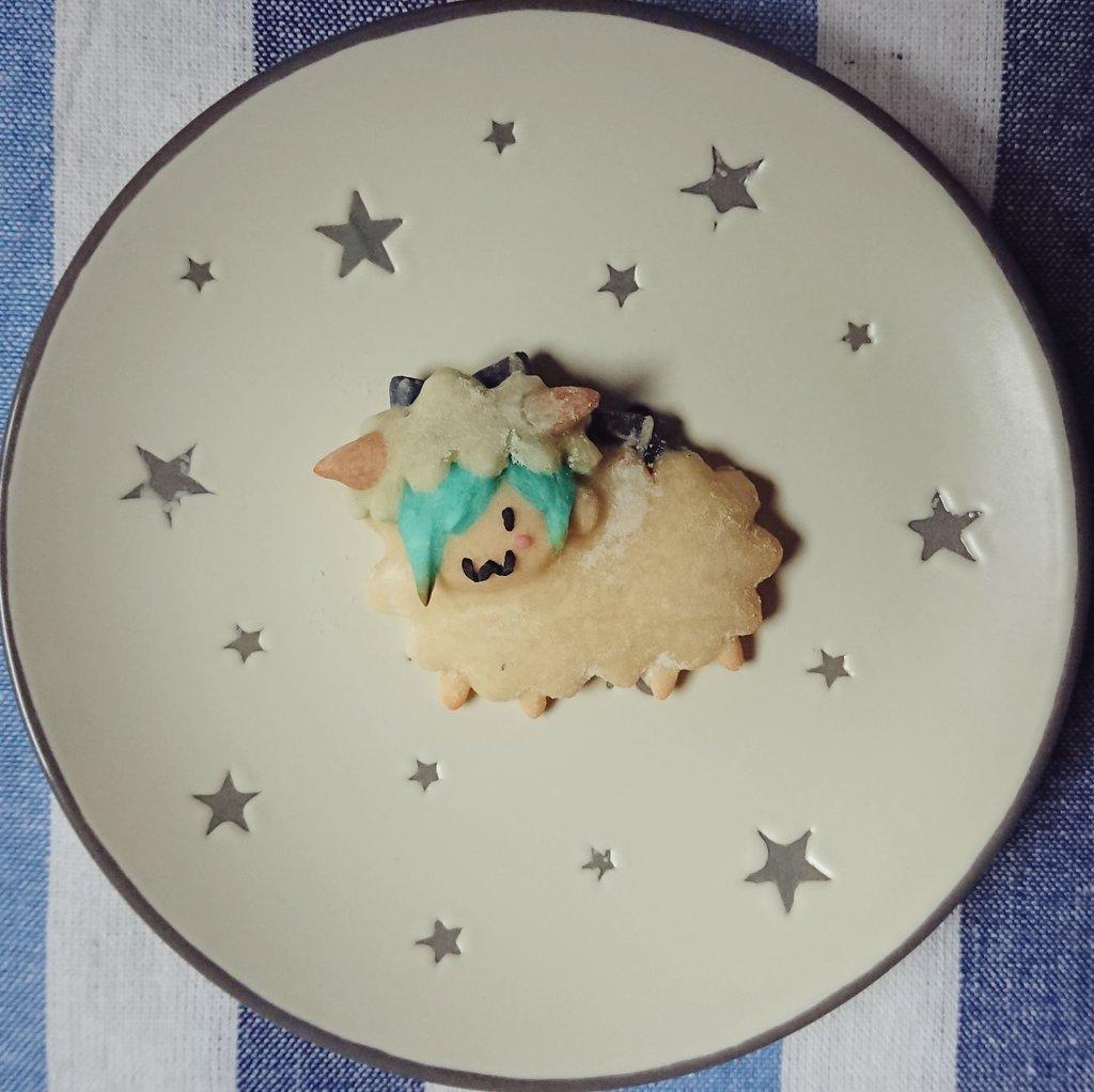 幸せな時間をありがとうございました!もこ田イオリちゃんをパンで作ってみました#イオリの森美術館 #ひつじマイスター