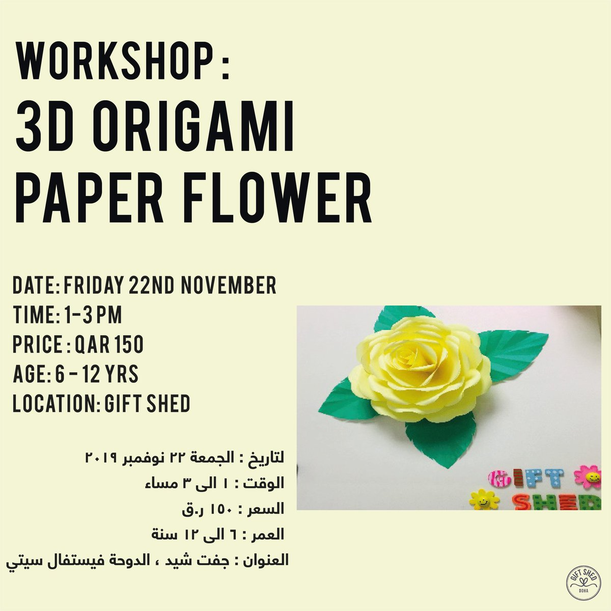 How To Make 3D Origami Tricycle Flower Basket | DIY Paper Tricycle ... | 1200x1200