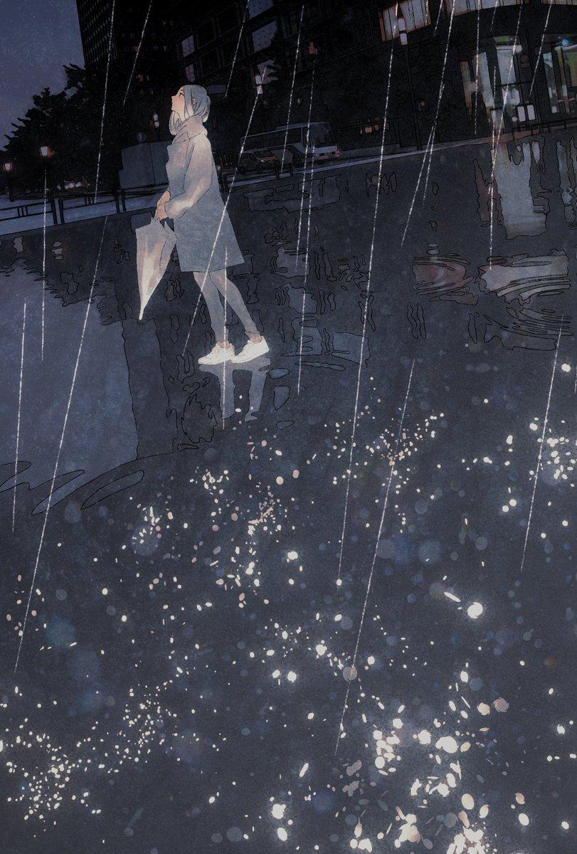 雨つぶが道一面を染め上げて宇宙は泡のようにひろがる(伊波真人)