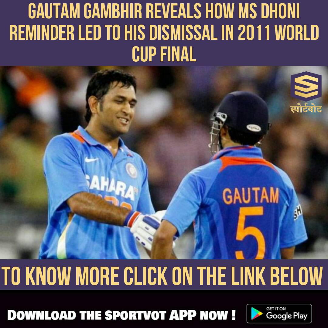Gautam Gambhir on MS Dhoni To watch full story click on the link below👇👇👇👇👇👇https://sportvot.com/video?media_path=1574078348464-SportVot_Tadka_Dhoni_And_Gambhirn.m3u8 …#cricket #captainindia #cricketindia #cricketmerijaan #india #icc #indiakagame #worldcup #msdhoni #gautamgambhir #indiacricket #indiancricket #indiansports #indian