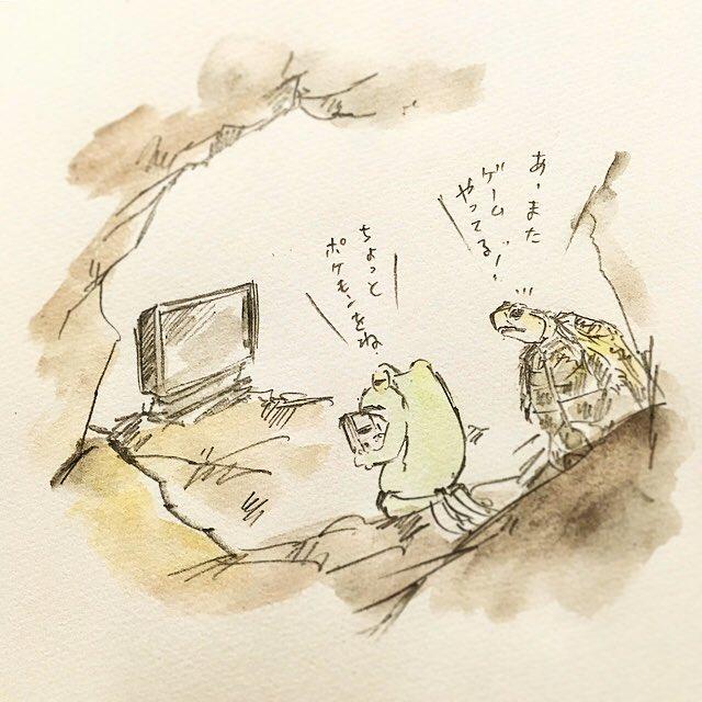 亀とポケモン。