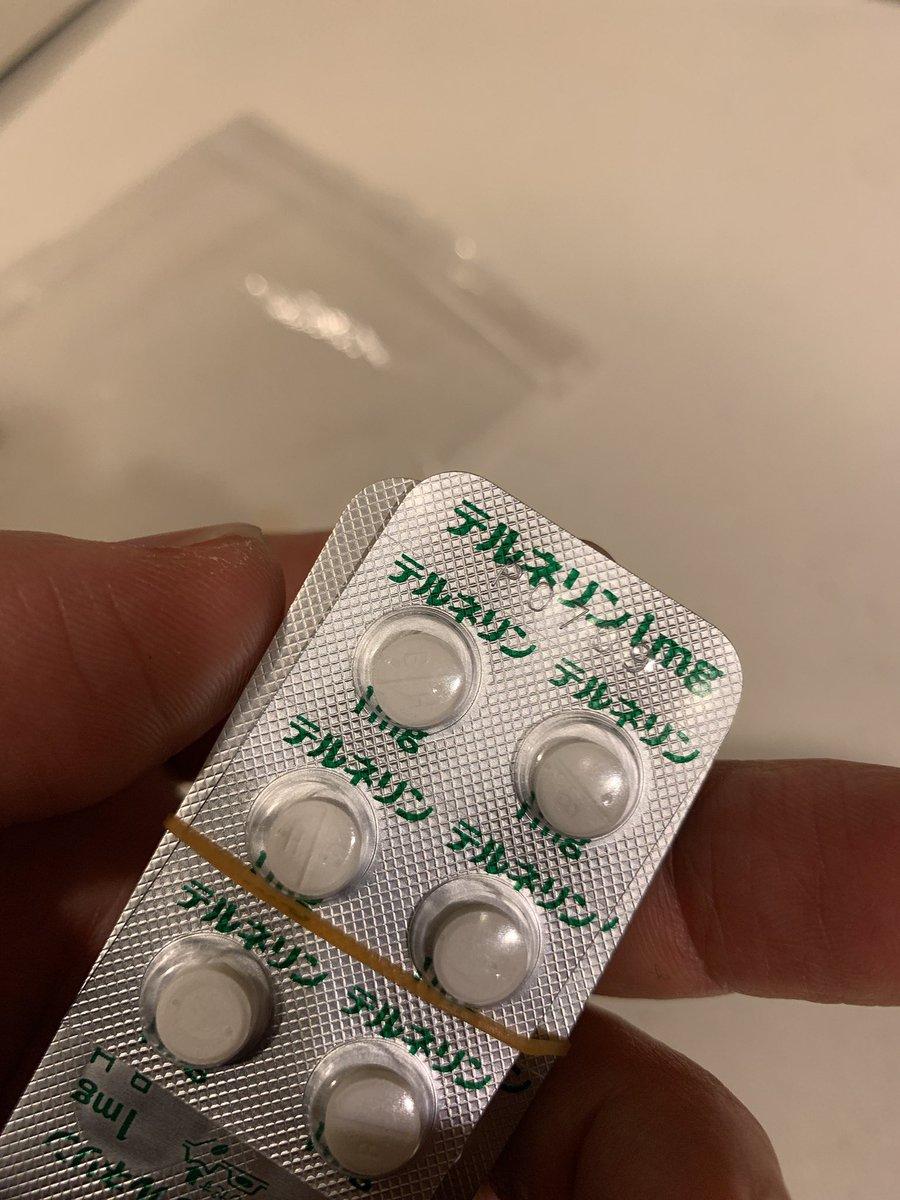 テルネリン 効果