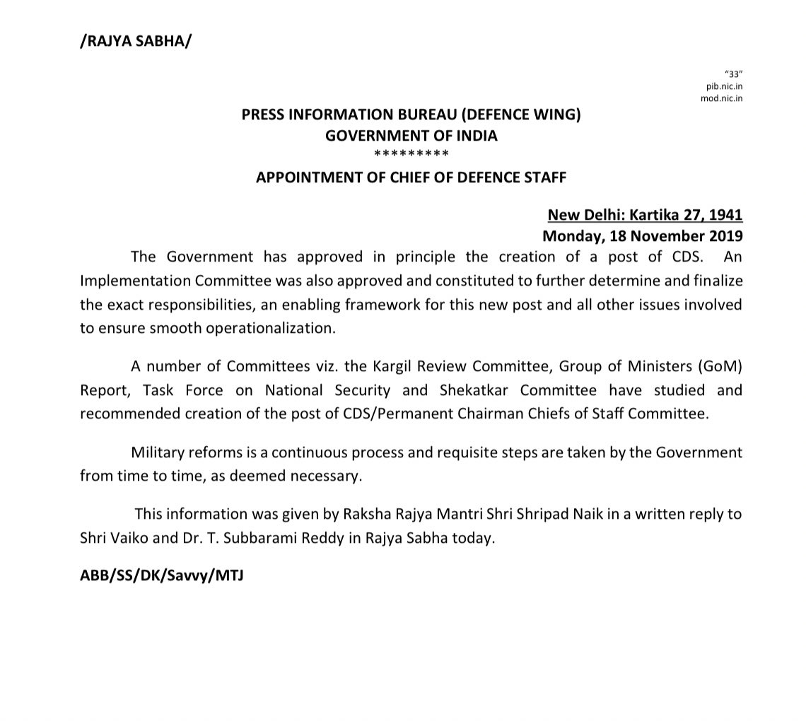 Government statement on approving in principle the creation of a new post 'Chief of Defence Staff'. A step closer.