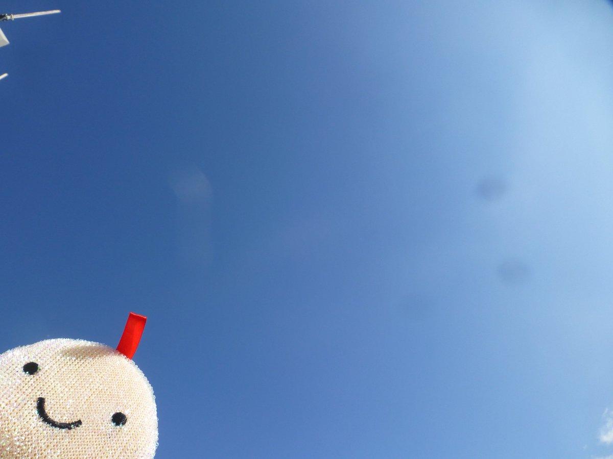 今朝の東京、池袋の天気は晴れ☀️です。池袋私書箱オフィスワークはキャッシュレス消費者還元事業5%対象店舗です!クレジットカードでの決済で5%のポイント還元!ズバリ! #ファンクラブ の登録先としてご利用されてます!#イマソラ #キスマイ #キンプリ #関ジャニ  #嵐 #HeySayJUMP