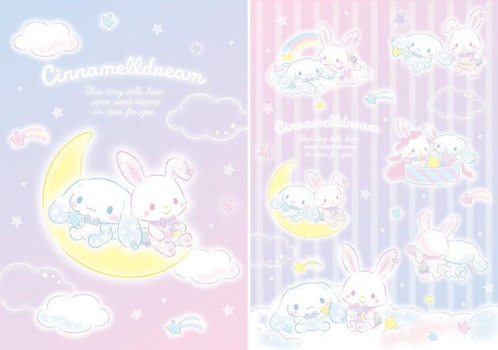 ゆめかわいいサンリオの人気2キャラクターがコラボ! 夜空で遊ぶシナモンとメルがメルヘンすぎる「シナメルドリームシリーズ」発売