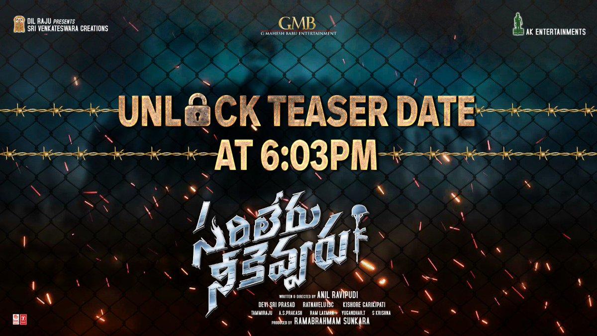 Mahesh Babu Sarileru Neekevvaru teaser announcement