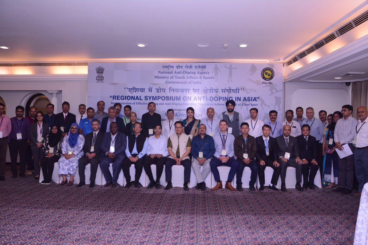 MYAS has sponsored Rs. 47,85,364 to National Anti Doping Agency (NADA) for Organizing International Conference of Asian Members for Anti Doping in Sport in India from 22nd to 23rd October, 2019 at New Delhi Under the Scheme of Human Resource Development in Sports (#HRDS).