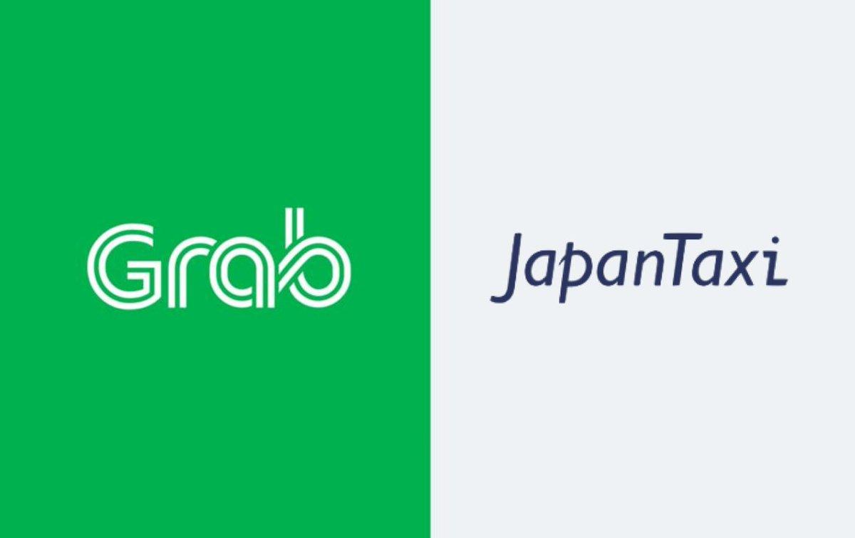 Grab、Japan Taxiと提携し日本の5都市で配車サービスを提供へGrab は、ロンドン拠点のモビリティマーケットプレイスSplyt Technologies との提携に続くものだと繰り返した。実現すればGrab のユーザはGrab アプリを使ってJapanTaxi を通じた配車サービスを利用可能になる。