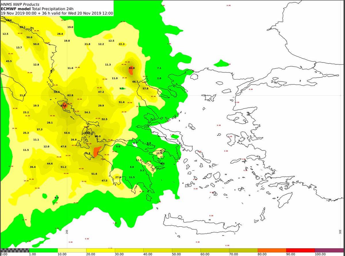 Το @EmyEmk προσανατολίζεται να εκδώσει έκτακτο δελτίο επιδείνωσης του καιρού με τοπικά έντονα φαινόμενα στα δυτικά και βόρεια . Στους χάρτες υπάρχει ο 24ωρος υετός που μας δίνει σήμα για τοπικά έντονα φαινόμενα . Το μεσημέρι περισσότερα για το ποιές περιοχές που θα επηρεαστούν.