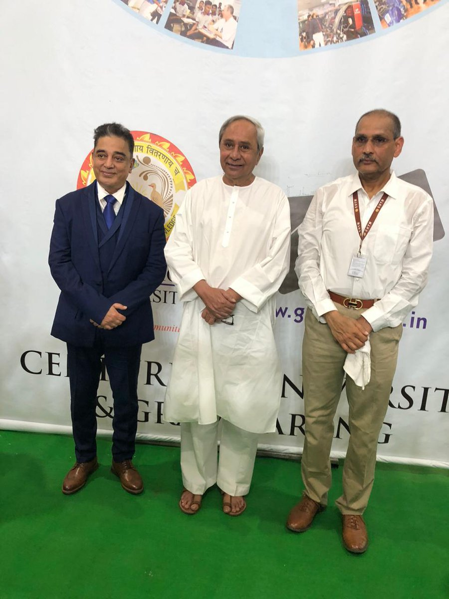 Kamal Haasan doctorate