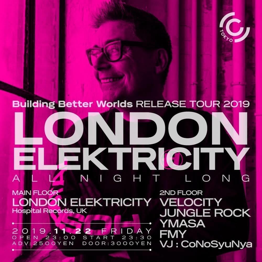 今週金曜日11/22の夜は London Elektricity Japan Tour @ Circus Tokyo でプレイ。僕は2nd Floorで参加します! お得なチケットも木曜日まで発売していると思いますのでぜひ。乾杯しましょう!