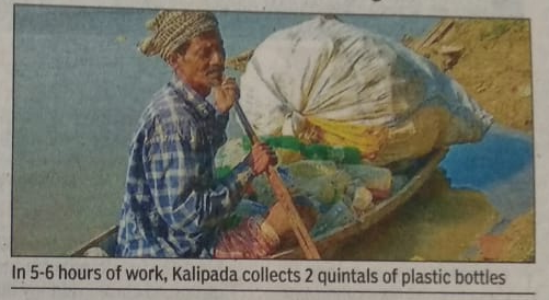 Dear JNU students,   Meet Kalipada das from Behrampore. He earns his living by collecting plastic waste, especially pet bottles, from the banks of River Ganga. He collects 2 quintals of Plastic waste in 6 hours and sell them to recycling vendors for Rs 2400-2600 earning 70k / pm