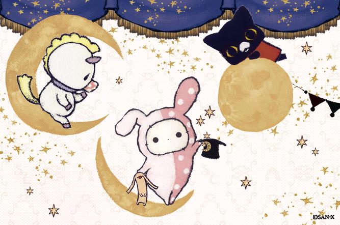 金色 満月 切り抜き 三日月星屑 塗して 星月夜