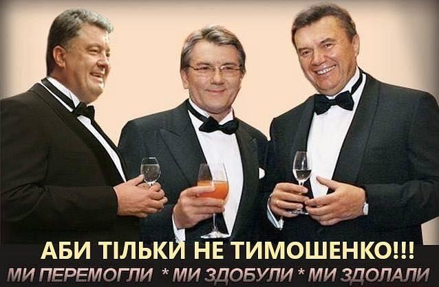 Тимошенко - Зеленському: Чекаємо вас на корпоративах зі своїм піаніно - Цензор.НЕТ 9727