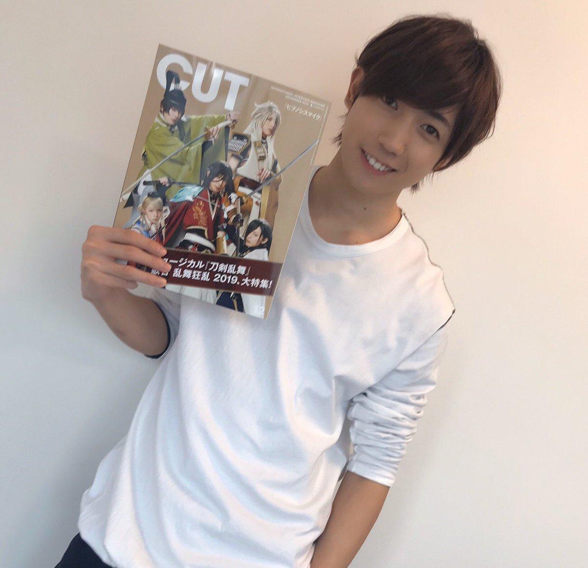 本日雑誌『CUT』、『TVガイド Stage Stars vol.8』発売日です!!濃厚です。是非チェックしてみてください!