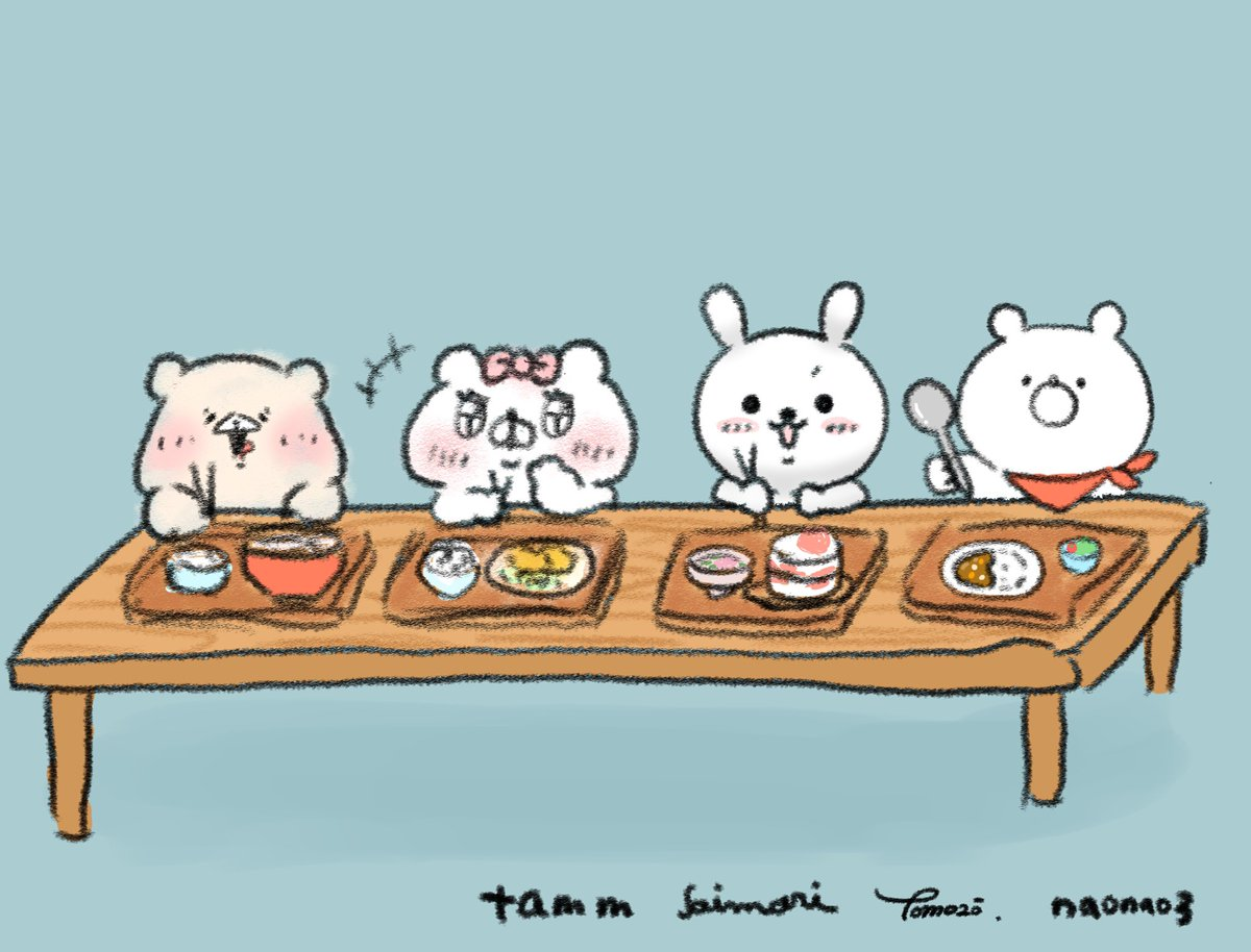 みんなでともだちはくま食堂に行ってきたよ〜すごく美味しかったよ〜