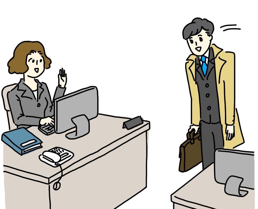 """日本語の絵 در توییتر """"【イラスト追加】退社時の挨拶「お疲れ様でした ..."""
